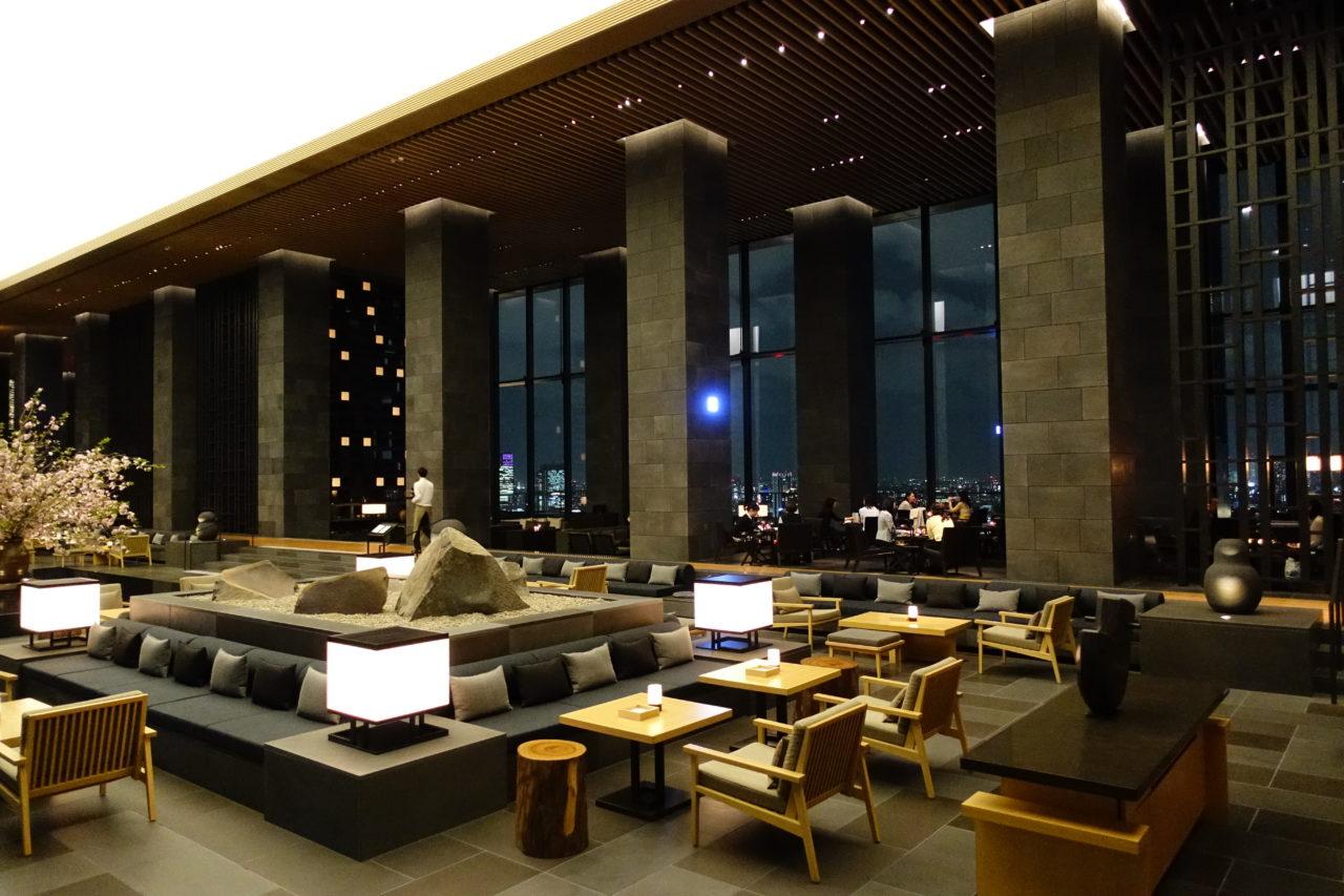 Aman Hotel Tokyo Lobby Bar