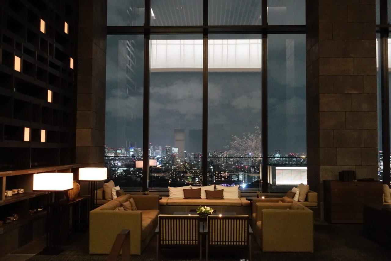 Aman Hotel Lounge Bar Tokyo