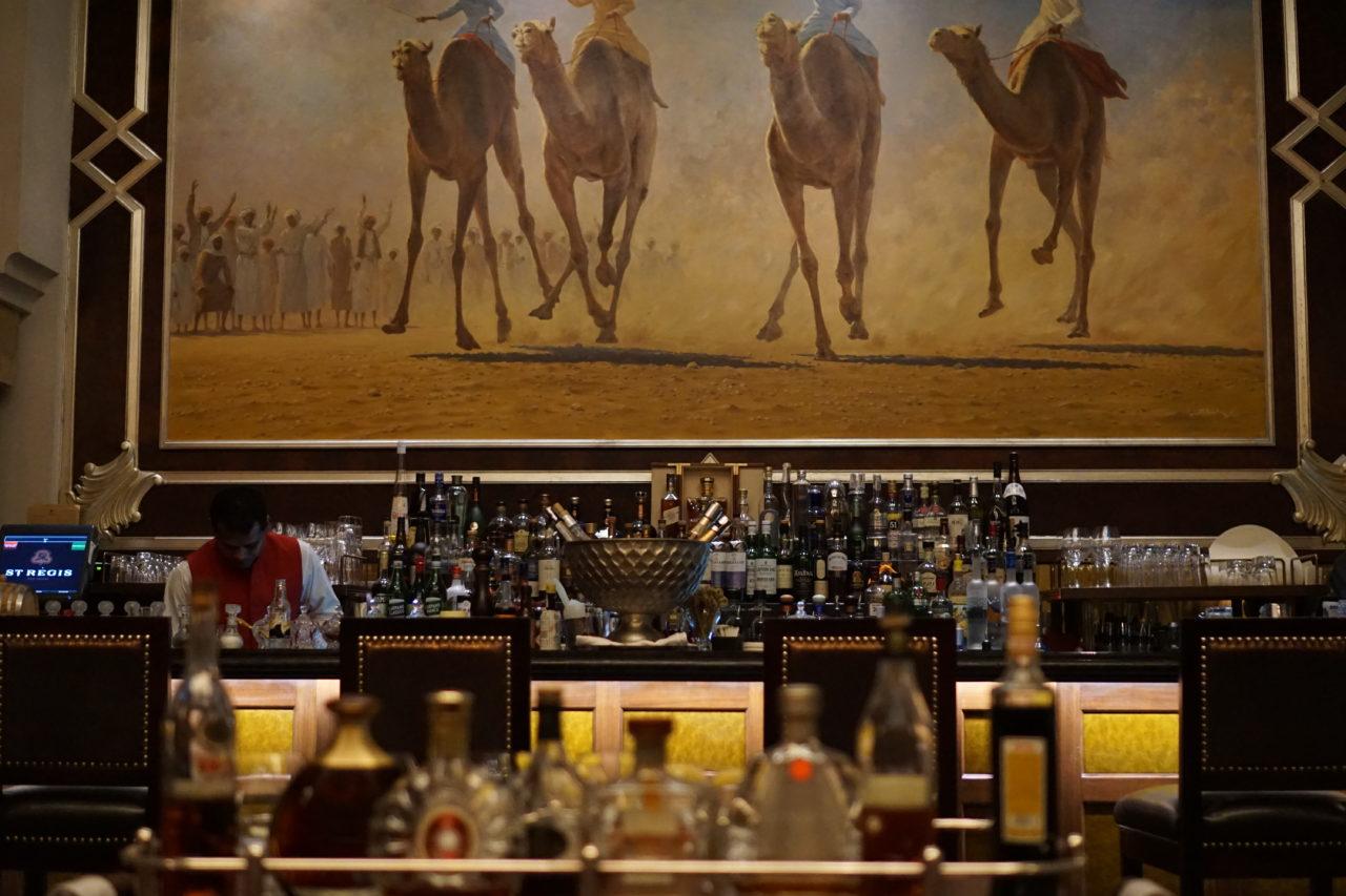St Regis Abu Dhabi Hotel Bar