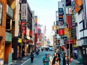 Shinjuku Tokyo City Area Guide
