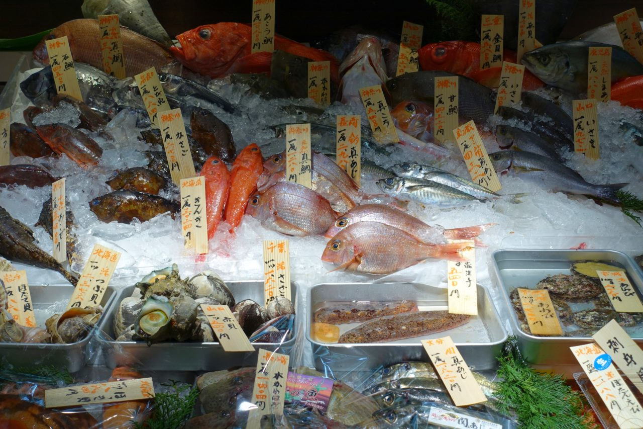 Shinjuku Department Store Food Fish