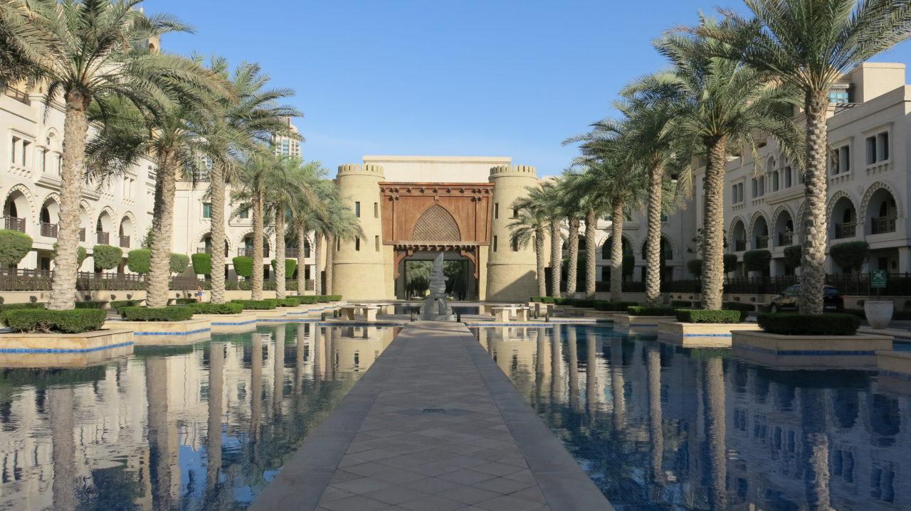 Palace Downtown Dubai Driveway