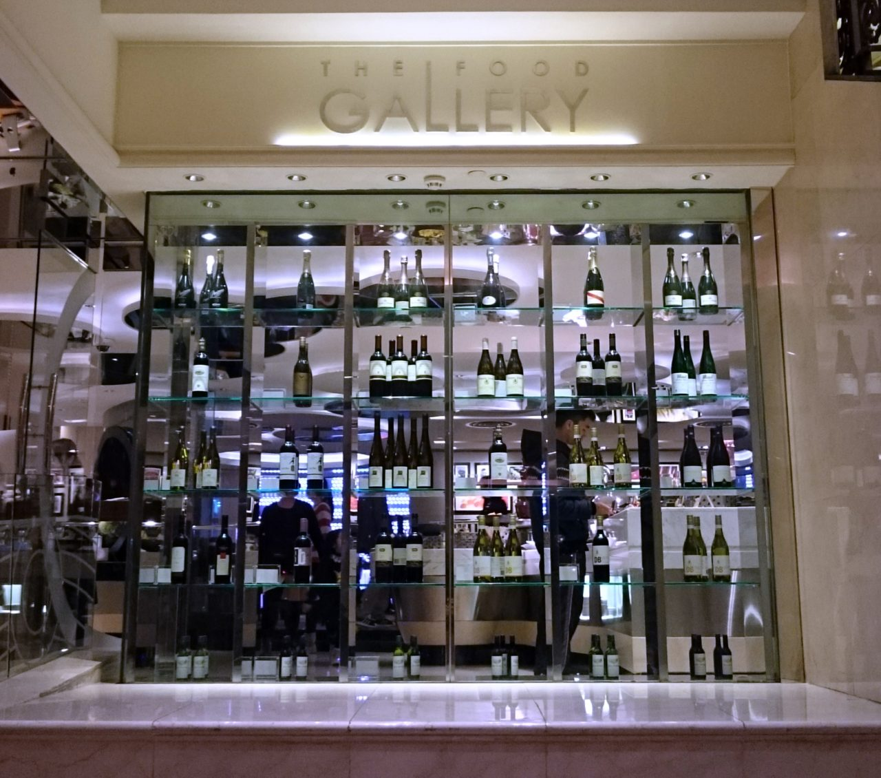 The Food Gallery Restaurant