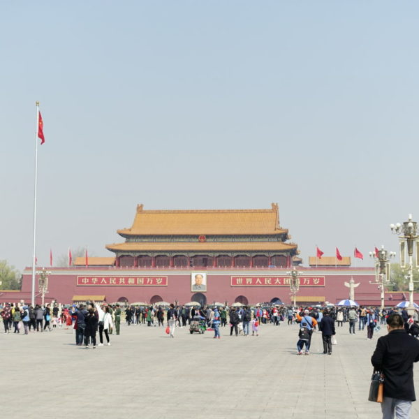 Beijing City Guide Tips