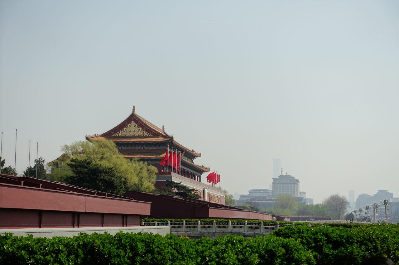Beijing Forbidden City View