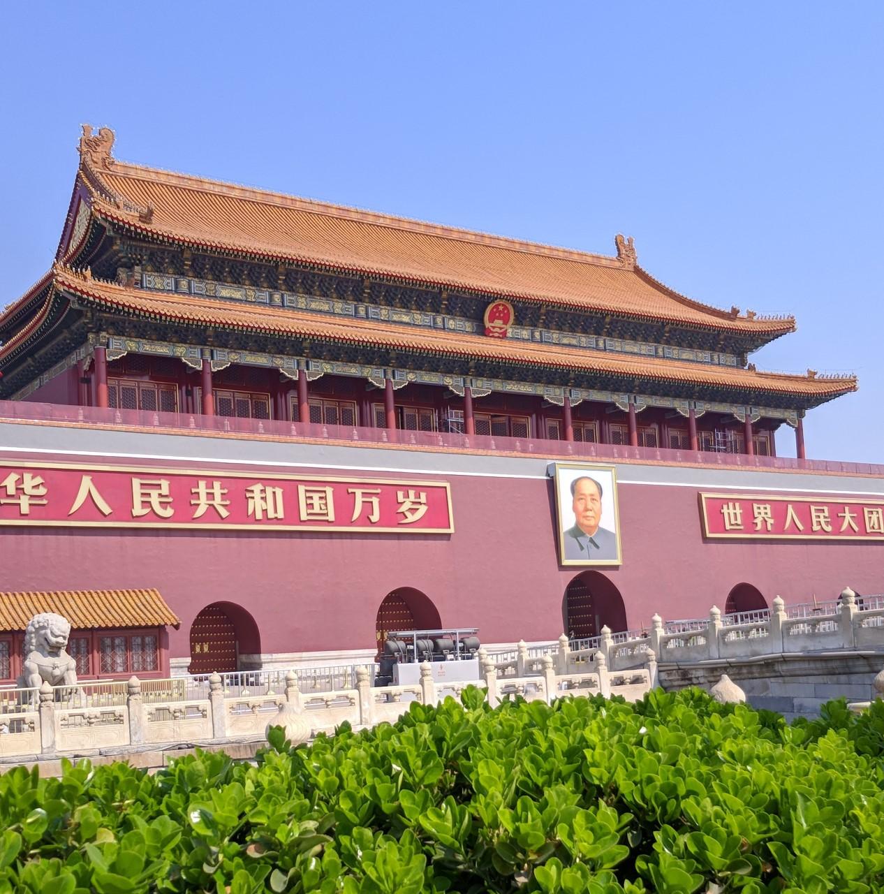 Beijing City Guide Weather