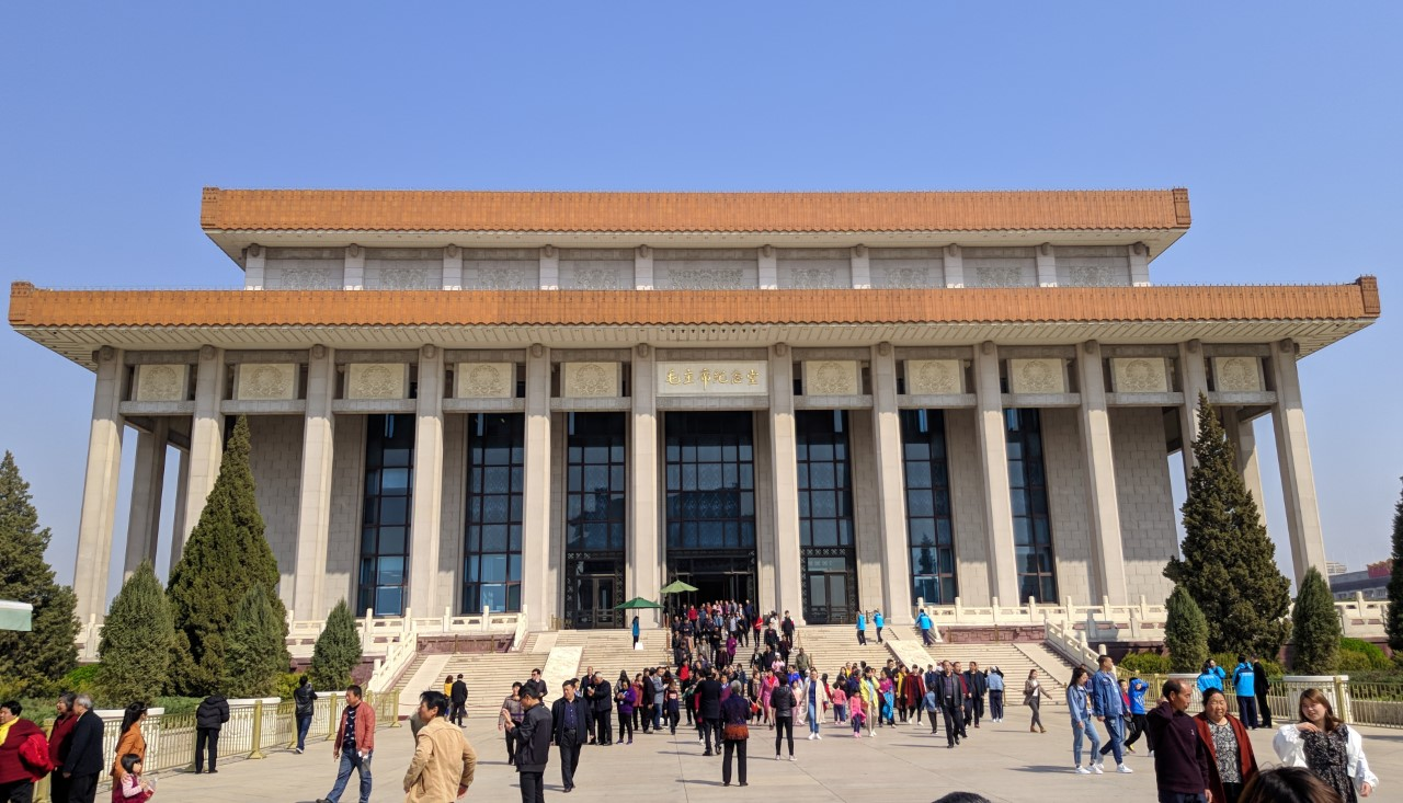 Mao Memorial Hall Beijing