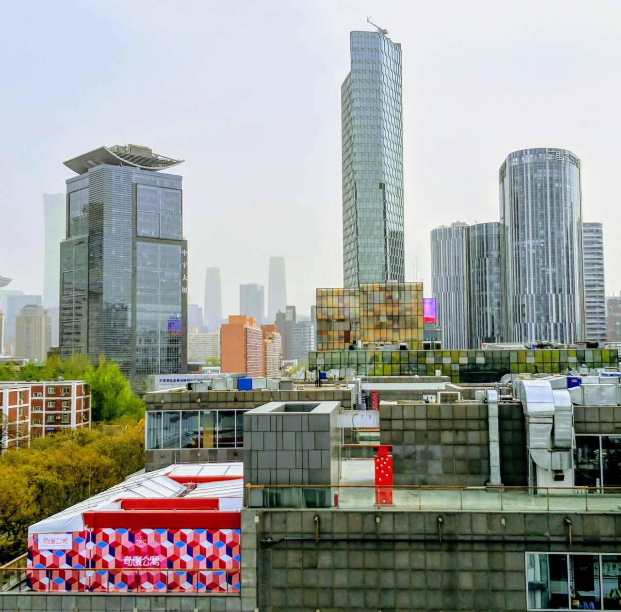 Beijing Sanlitun