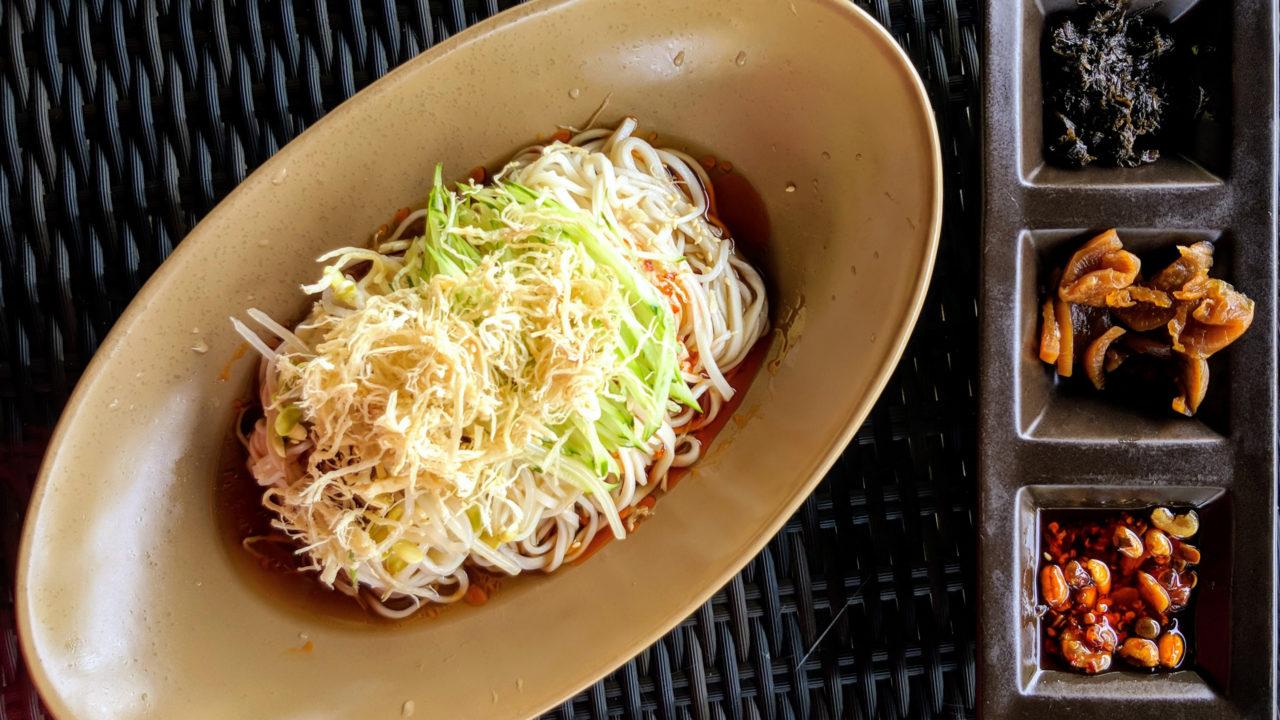 Mie Mian Sanya Restaurant
