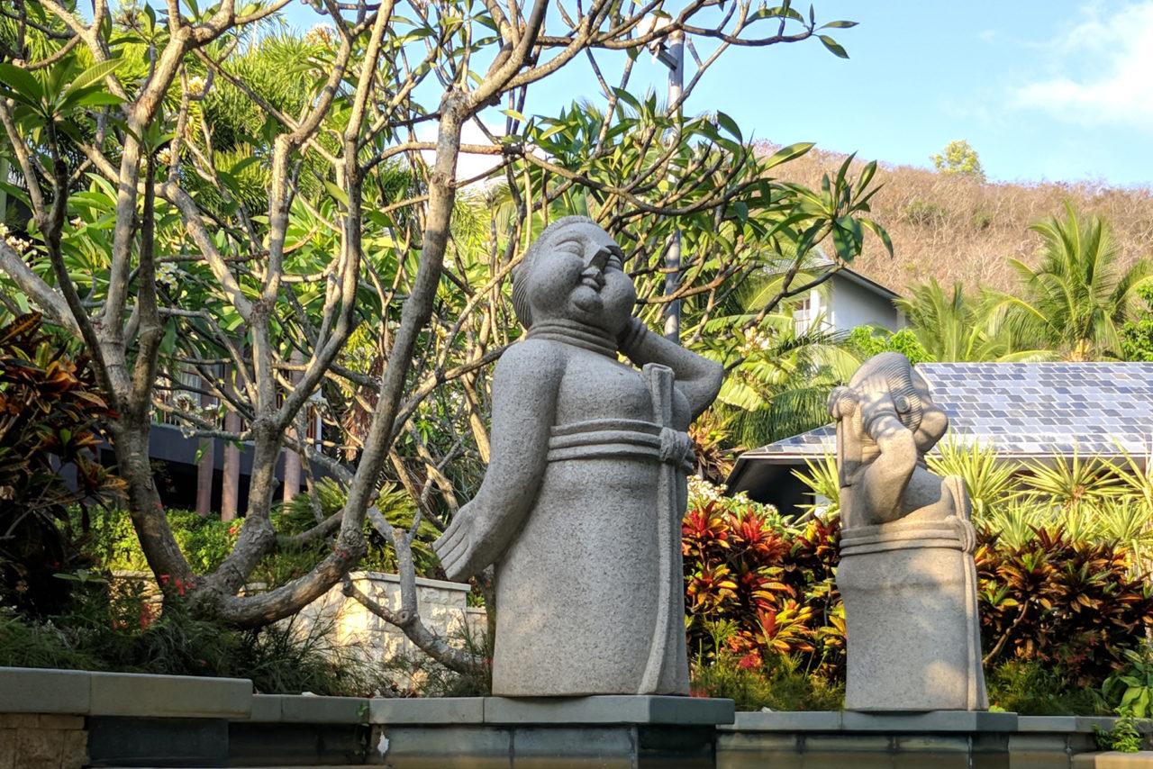 Mandarin Sanya Garden
