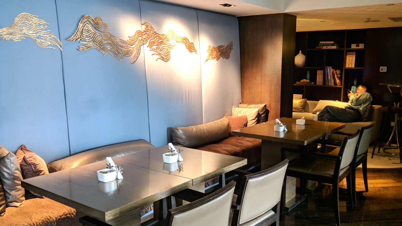 Renaissance Beijing executive lounge